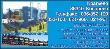 elektrovodomont